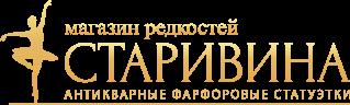 Магазин редкостей Старивина в Оренбурге